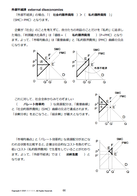 micronote_20_4